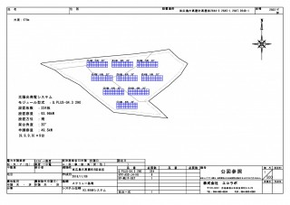【HH】FIT18円 広島県東広島市高屋町高屋東④発電所のメイン画像