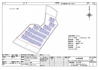 【HH】FIT18円 広島県呉市栃原町発電所のメイン画像