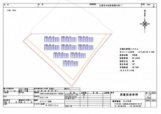 【HH】FIT18円 広島県三原市大和町椋梨発電所のメイン画像