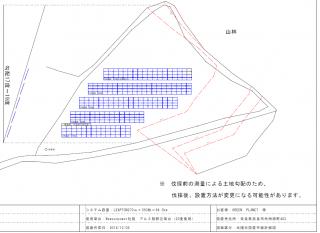 【TYK】FIT21円 奈良県奈良市矢田原町発電所のメイン画像