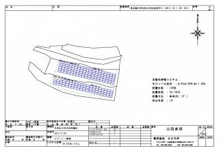 【HH】FIT21円 広島県河内町中河内⑨⑩発電所のメイン画像
