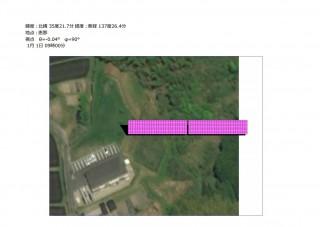 【DS】FIT18円 岐阜県恵那市岩村町【10069】発電所のサブ画像