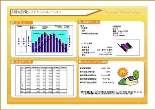 【BL】FIT18円 兵庫県No.177 佐用郡発電所のサブ画像