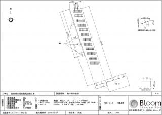 【BL】FIT18円 熊本県No.184 球磨郡発電所のサブ画像