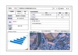 【JPN】FIT18円 兵庫県加古川市のメイン画像