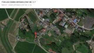 【SW】FIT24円 24HSE51 宮城県大崎市田尻大沢発電所のメイン画像