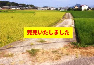<K-11>香川県三木町発電所 FIT24円のメイン画像