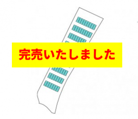 【RE】FIT24円愛媛県宇和島市浪岡発電所のメイン画像
