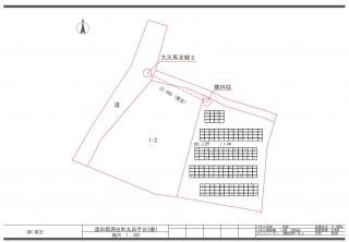 【TS】FIT18円 宮城県大天馬発電所のサブ画像