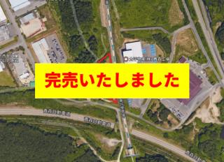 【JPN】FIT24円青森県三内丸山発電所のメイン画像
