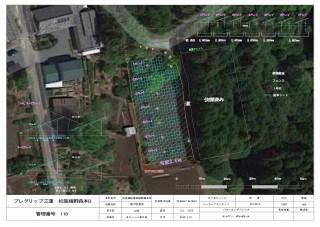 【PE】FIT18円 三重県松阪市嬉野森本B区画発電所のメイン画像