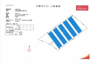 【JPN】FIT18円 徳島県美馬市64.0kwのメイン画像
