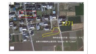 【SHO】FIT14円 徳島県吉野川市【1560万円全部コミコミ価格】G1271のメイン画像