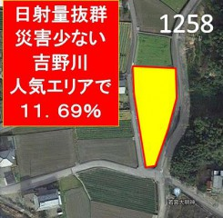 G1258【SHO】FIT14円 徳島県吉野川市【1500万円全部コミコミ価格】のメイン画像