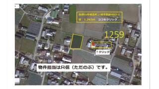 【SHO】FIT14円 徳島県吉野川市【1550万円全部コミコミ価格】G1259のメイン画像