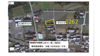 【SHO】FIT14円 徳島県吉野川市【1400万円全部コミコミ価格】G1262のメイン画像