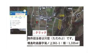 【SHO】FIT14円 徳島県吉野川市【1540万円全部コミコミ価格】G1255のメイン画像