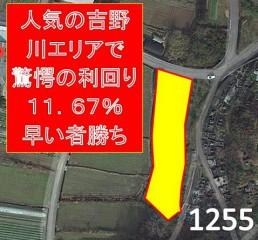 【SHO】FIT14円 徳島県吉野川市【1410万円全部コミコミ価格】G1255のメイン画像