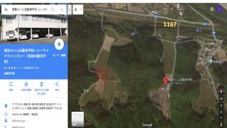 【SHO】FIT14円 徳島県 1167【追加金なし利回11%超】海陽 E6のメイン画像
