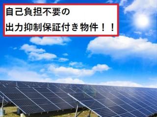 【SHO】FIT14円 徳島県 F1207【込みこみ860万円】吉野川市のメイン画像