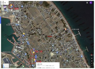 【CE】FIT18円 徳島県小松島市和田島町発電所<高圧3基>のメイン画像