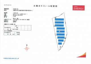 【JPN】FIT21円徳島県吉野川市84.0kwのメイン画像