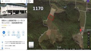 【SHO】FIT14円 徳島県 1170【追加金無利回上振高確率】海陽 E12のメイン画像