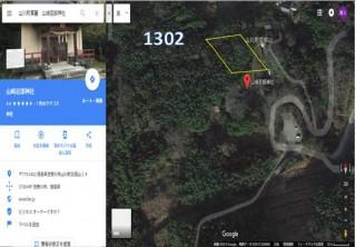【SHO】FIT14円 徳島県吉野川市 1302【追加金なし利回11%超】山川 E13のメイン画像