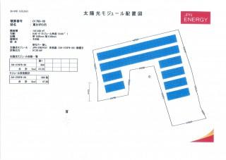 【JPN】FIT18円香川県東かがわ市97.20kwのメイン画像