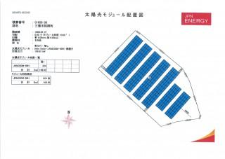 【JPN】FIT18円香川県三豊市103.68kwのメイン画像