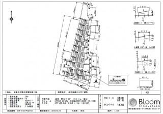 【BL】FIT18円 鹿児島県No.202 出水市発電所のサブ画像