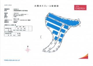 【JPN】FIT18円徳島県那賀郡83.52kwのメイン画像