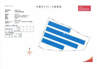 【JPN】FIT18円兵庫県宍粟市88.32kwのメイン画像