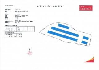 【JPN】FIT18円香川県木田郡92.16kwのメイン画像