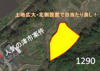【SHO】FIT14円 三重県津市【1590万円全部コミコミ価格】G1290のメイン画像