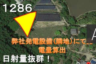 【SHO】FIT14円 三重県多気郡多気町【870万円全部コミコミ価格】G1286のメイン画像