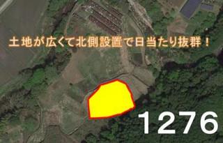 【SHO】FIT14円 三重県津市【1600万円全部コミコミ価格】G1276のメイン画像