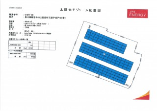 【JPN】FIT18円香川県観音寺市47.52kwのメイン画像