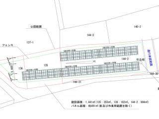 【FT】FIT18円 宮城県東松島市赤井字鷲塚発電所のメイン画像