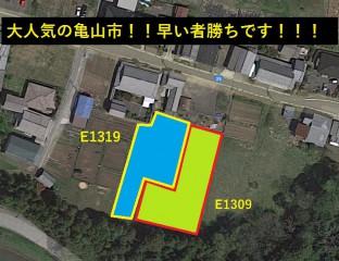 【SHO】FIT14円 三重県亀山市 E1309【1430万円】大人気亀山市で100kW超の物件!のメイン画像