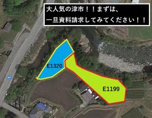 【SHO】FIT14円 三重県津市E1320【1170万円】大人気の津市物件!のメイン画像