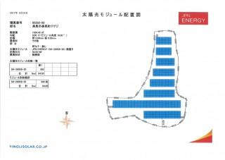 【JPN】FIT21円 徳島県美馬市発電所のサブ画像