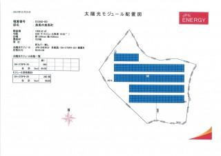 【JPN】FIT18円徳島県美馬市99.0kwのメイン画像