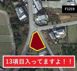 【SHO】FIT14円 徳島県吉野川市F1219【850万円】13項目入ってます!!のメイン画像