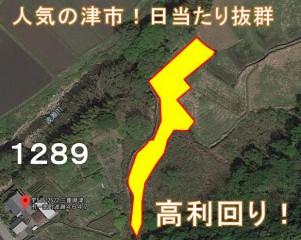 【SHO】FIT14円 三重県津市 大人気津市の物件!!【1470万】即売れ御免!G1294のメイン画像