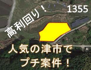 【SHO】FIT14円 三重県津市 大人気津市の物件!!【830万】即売れ御免!G1355のメイン画像