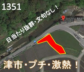 【SHO】FIT14円 三重県津市 大人気津市の物件!!【640万】即売れ御免!G1351のメイン画像