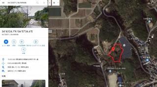 【DS】FIT14円 愛知県知多郡南知多町大井町【10451】発電所のメイン画像