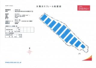 【JPN】FIT18円 香川県坂出市 64.0kwのメイン画像