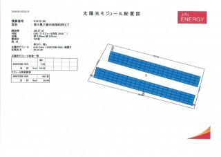 【JPN】FIT18円香川県三豊市53.76kwのメイン画像